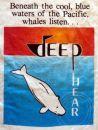 WRE 8365 deephear ws